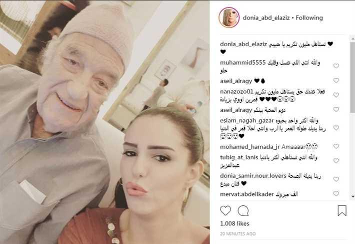 دنيا عبد العزيز