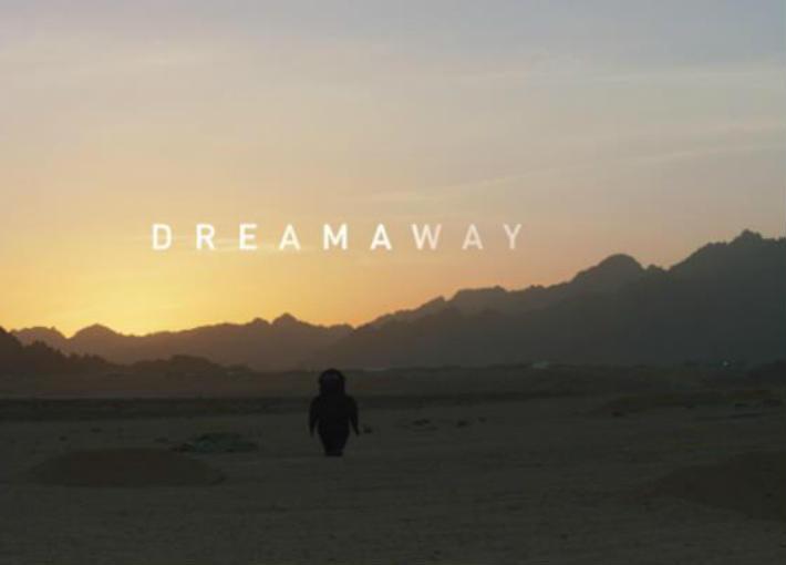 """فيلم """"الحلم البعيد"""""""