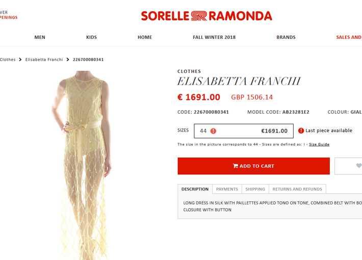 فستان رانيا يوسف