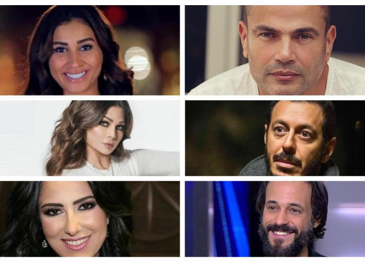عمرو دياب ودينا الشربيني ومصطفى شعبان وهيفاء وهبي وحنان مطاوع ويوسف الشريف
