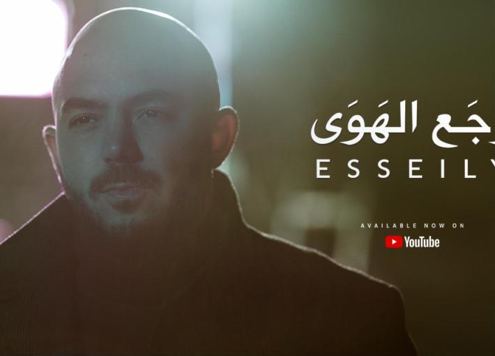 """محمود العسيلي و""""وجع الهوى"""""""
