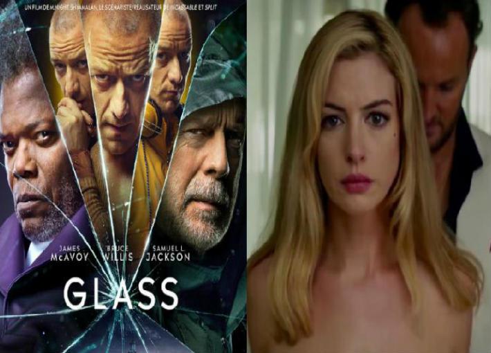 فيلم Serenity وفيلم Glass