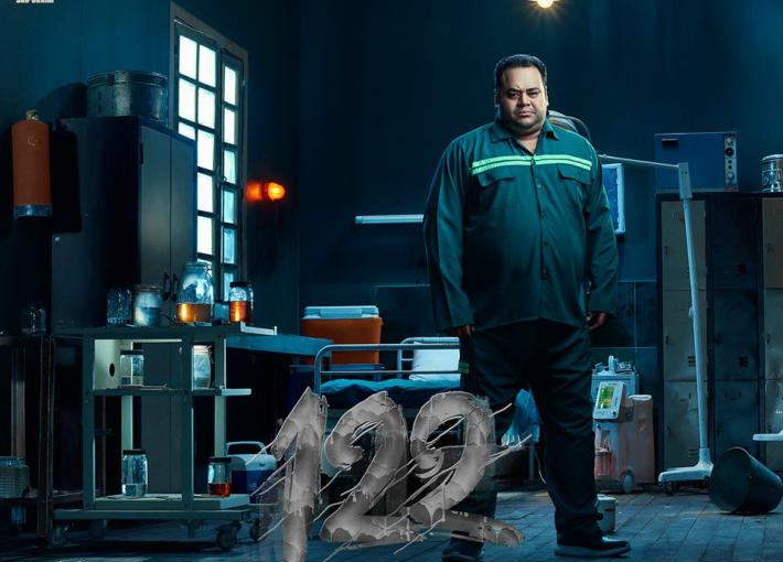 """فيلم """"122"""""""