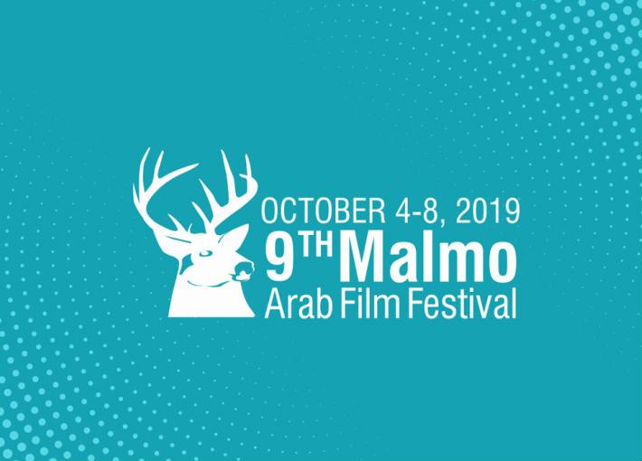 شعار مهرجان مالمو للسينما العربية