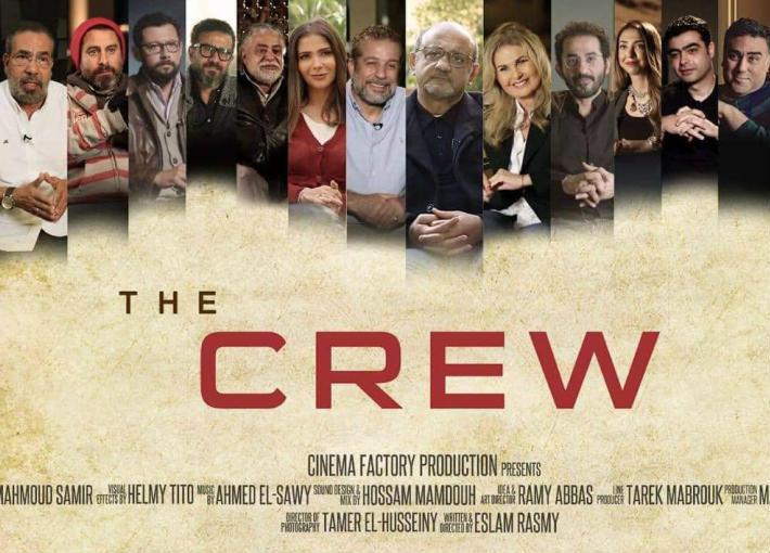 فيلم The crew
