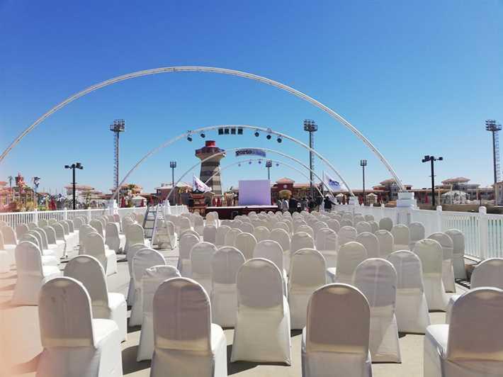 مهرجان شرم الشيخ للسينما الآسوية
