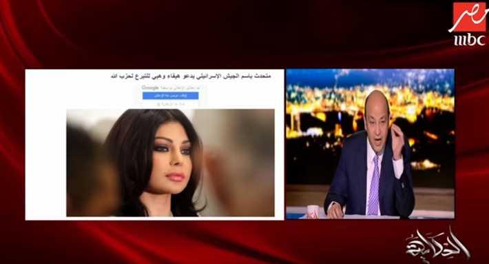 عمرو أديب معلقا على تهنئة أفيخاي لهيفاء
