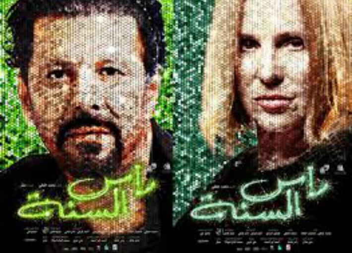 شيرين رضا وإياد نصار
