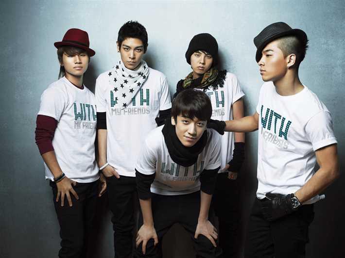 فريق B.i.g الكوري