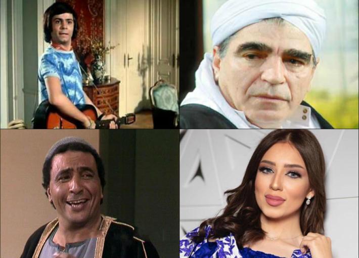 محمود الجندي وناجي أنجلو وإسماعيل محمود وصابرين بورشيد
