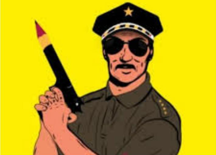 شعار حساب شرطة المشاهير