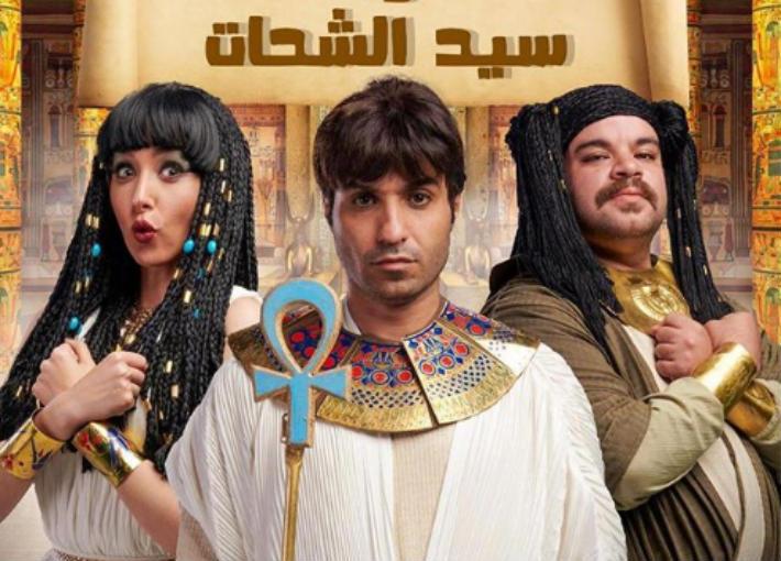 """مسلسل """"الواد سيد الشحات"""""""