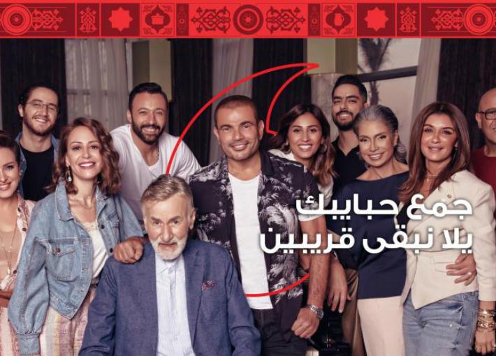 صورة لنجوم الإعلان