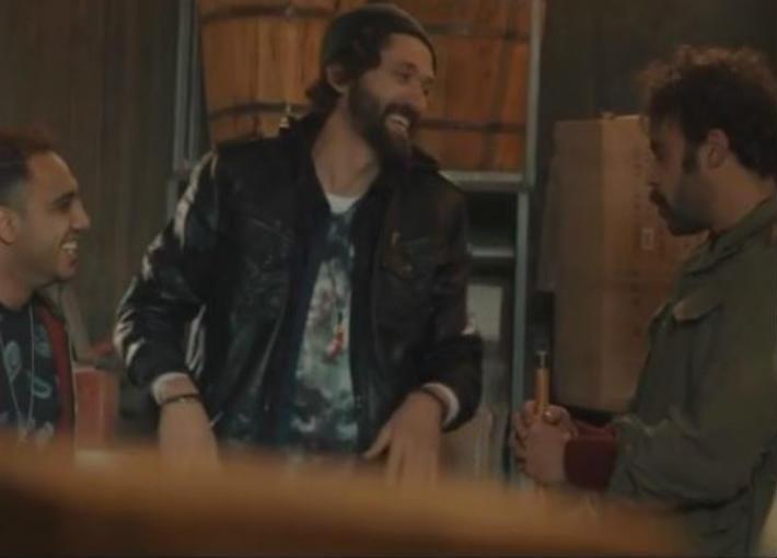 """لقطة من الحلقة الثانية من مسلسل """"هوجان"""""""