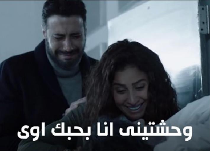 """دينا الشربيني وأحمد السعدني من مسلسل """"زي الشمس"""""""