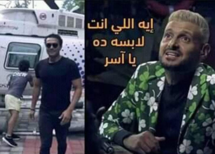 رامز جلال وآسر ياسين