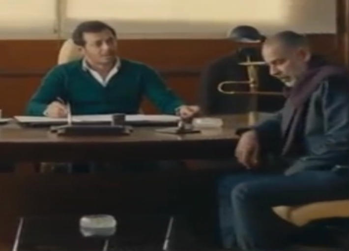 مسلسل أبو جبل