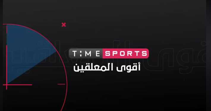 Time Sports
