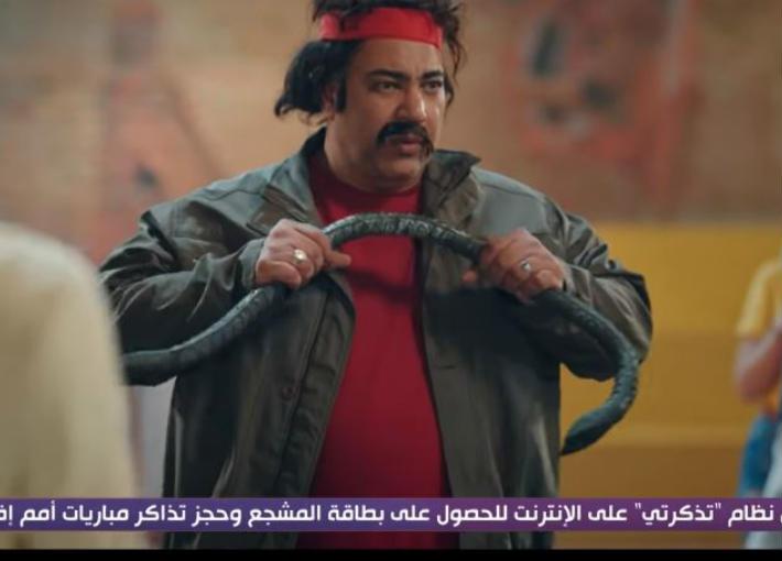 """بيومي فؤاد يتقمص دور """"هوجان"""" في مسلسل """"الواد سيد الشحات"""""""
