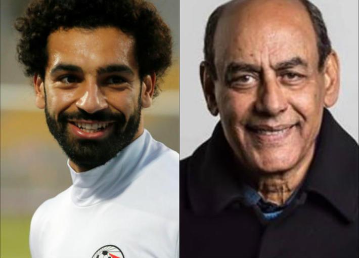 أحمد بدير ومحمد صلاح