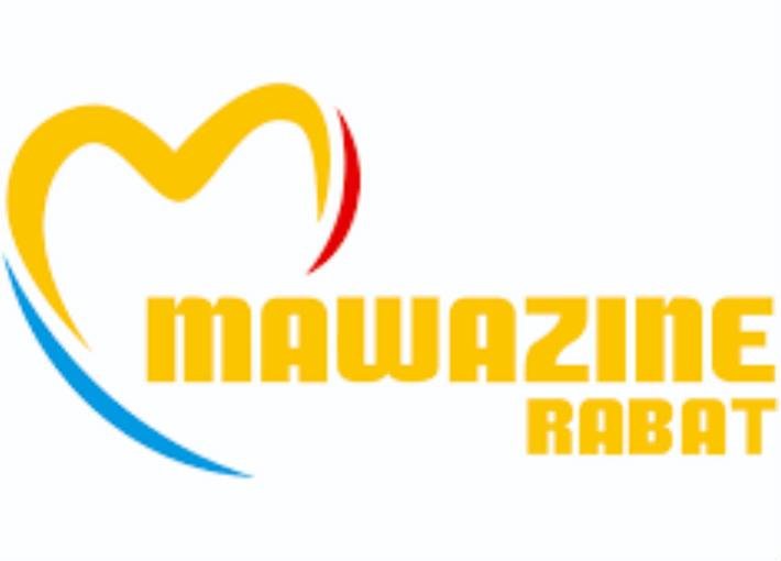 شعار مهرجان موازين