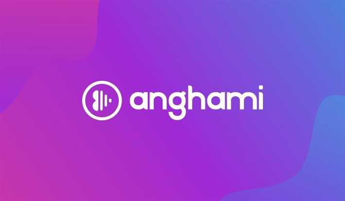 شعار أنغامي
