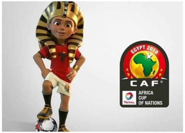بطولة كأس الأمم الإفريقية