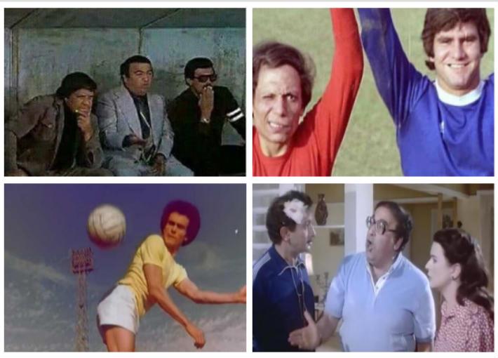 أفلام قدمت كرة القدم بطريقة كوميدية