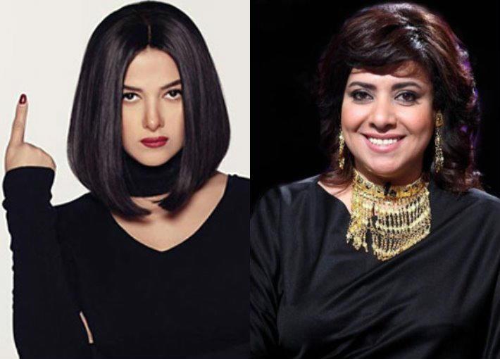 دنيا سمير غانم ونشوى مصطفى