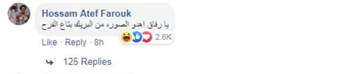 مي إبراهيم