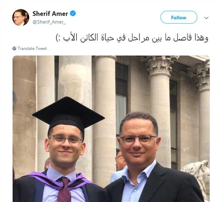 شريف عامر