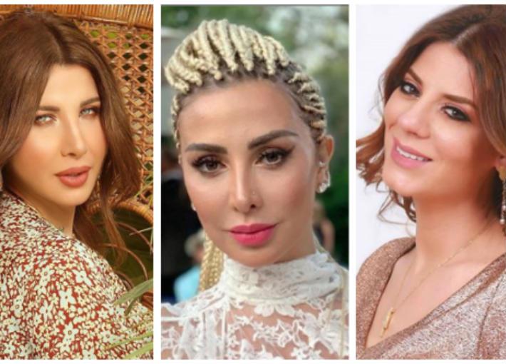 بهاء الكافي وجويل ونانسي عجرم