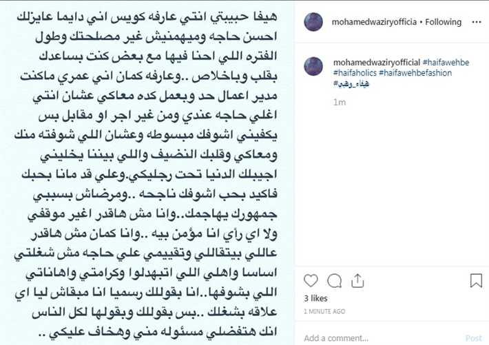 محمد وزيري