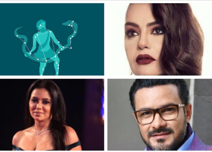 شريهان ومحمد رجب ورانيا يوسف وبرج حامل الثعبان