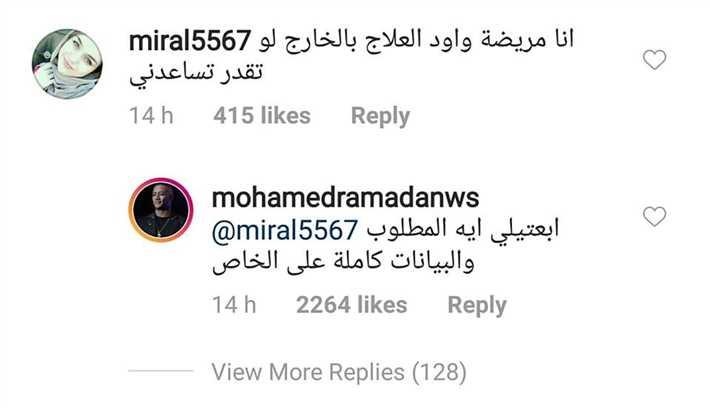 رمضان2