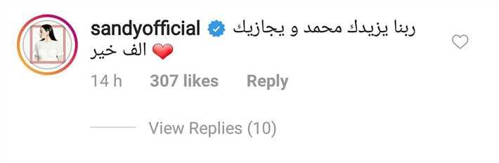 رمضان4