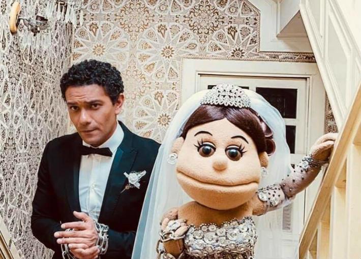 آسر ياسين وأبلة فاهيتا