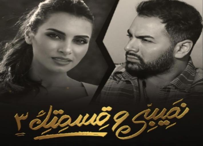 محمد الصاوي وكارمن سليمان