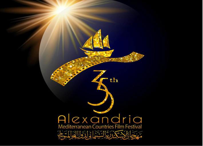 الدورة الـ35 من مهرجان الإسكندرية السينمائي