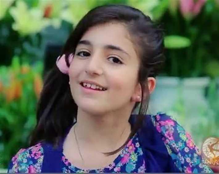 ديمة بشار