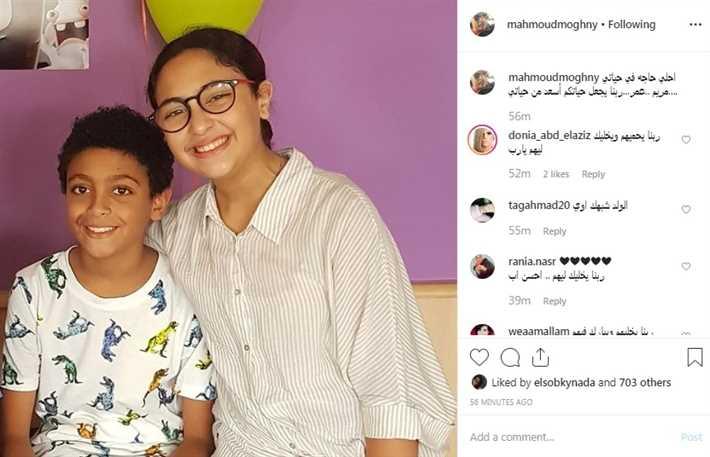 محمود عبد االمغني