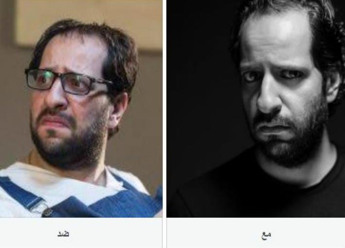 أحمد أمين