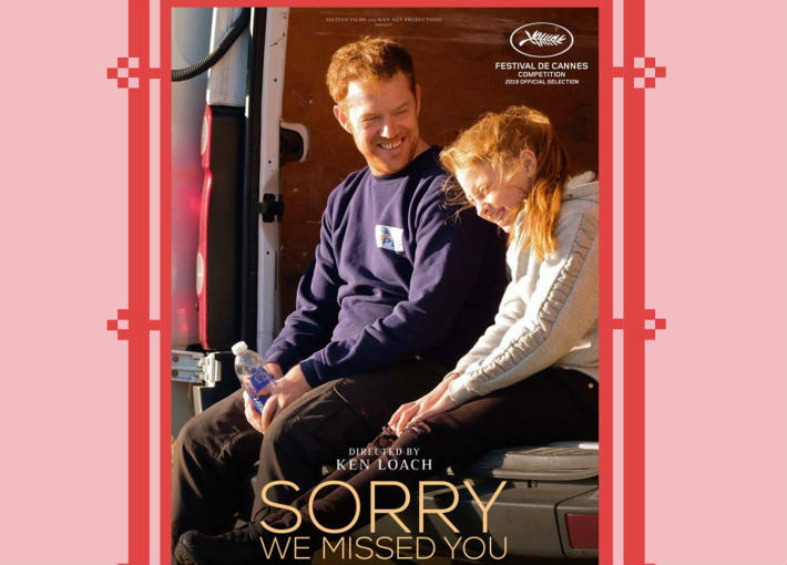 """الملصق الدعائي لفيلم """"نأسف لأنك لم تجدنا"""""""