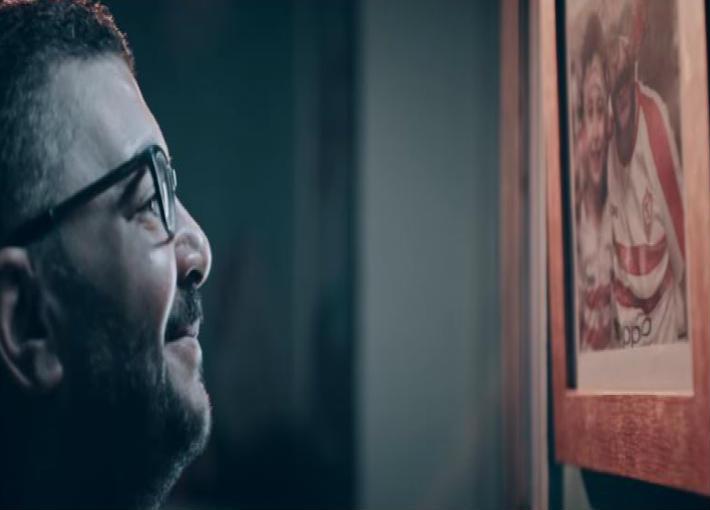 مسعد الكيكي في أغنية قناة الزمالك