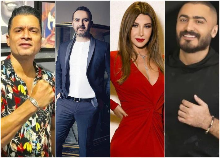 تامر حسني- نانسي عجرم- وائل جسار- حسن شاكوش