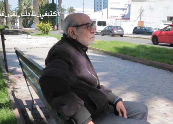 نور محمد عبد المطلب