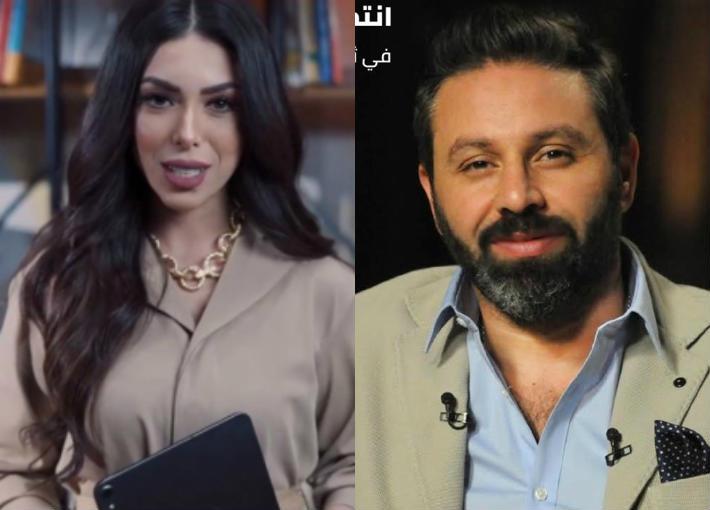 حازم إمام وبسنت الحسيني