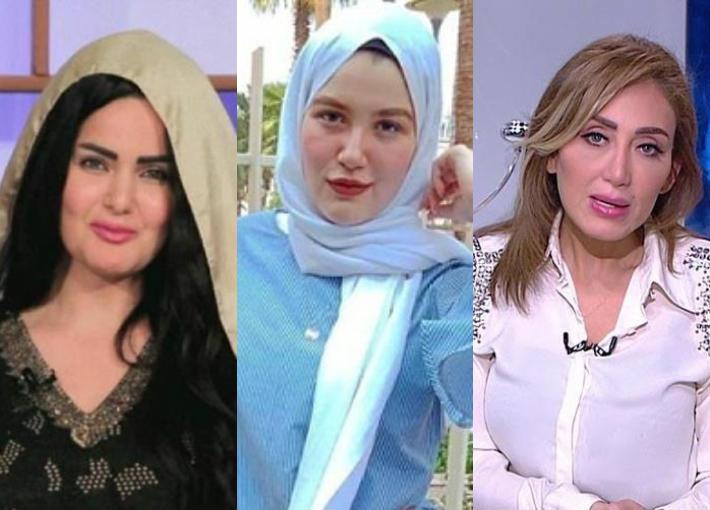 ريهام سعيد وحنين حسام وسما المصري
