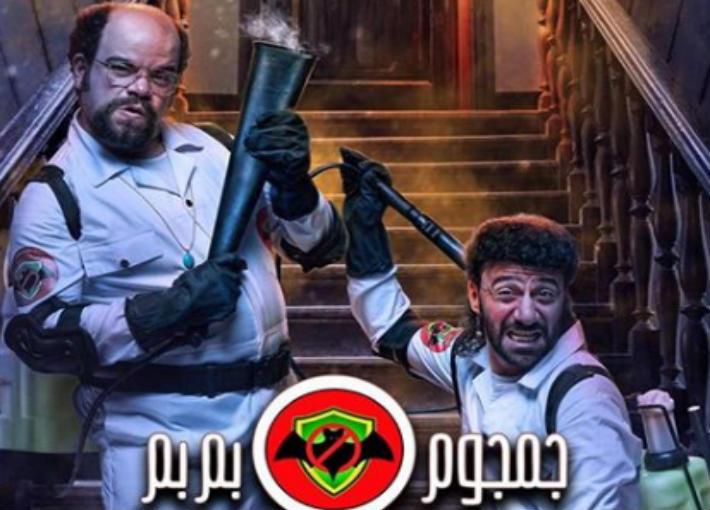 محمد سلام ومحمد عبد الرحمن