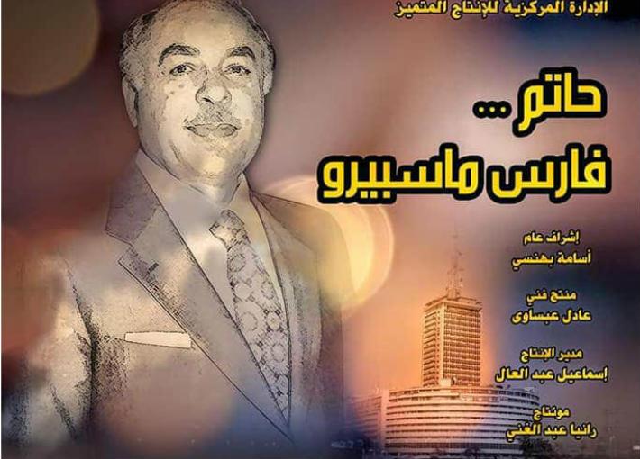 عبد القادر حاتم